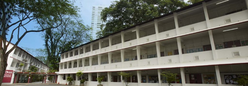 8 Saint Thomas condo ISS International School