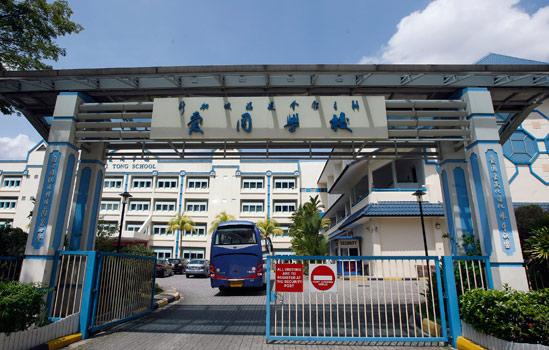 Jade Scape condo Ai Tong School