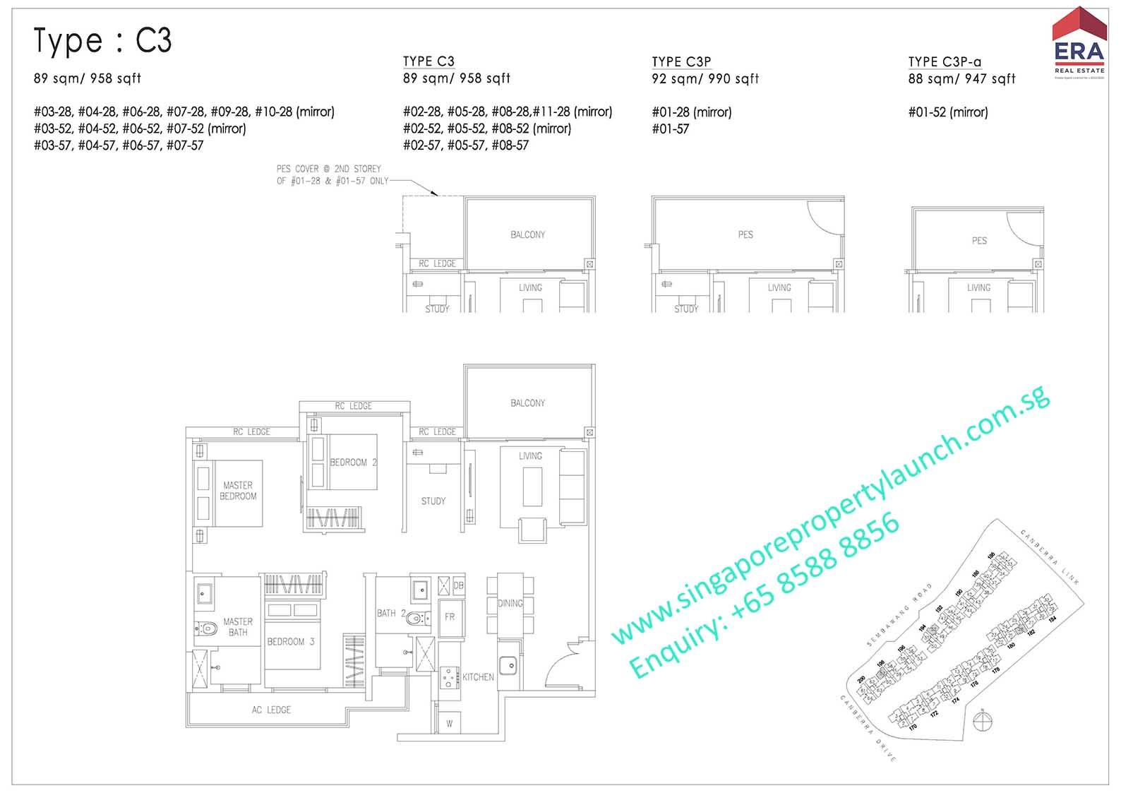 Visionaire EC – Singapore Property Launch