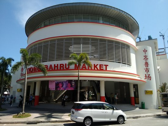 one-pearl-bank-tiong-bahru-market-singapore