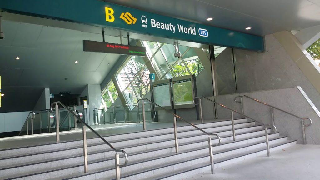 forett-at-bukit-timah-toh-tuck-road-condo-beauty-world-MRT-singapore