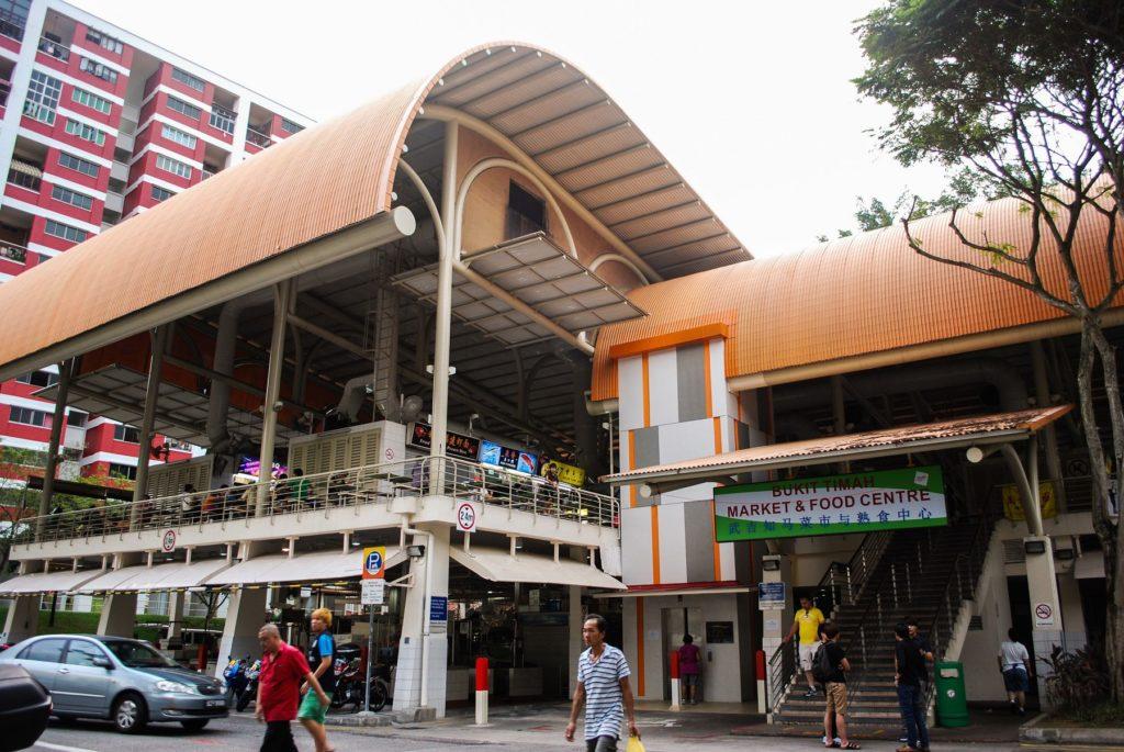 linq-at-beauty-world-bukit-timah-market-and-food-centre-singapore