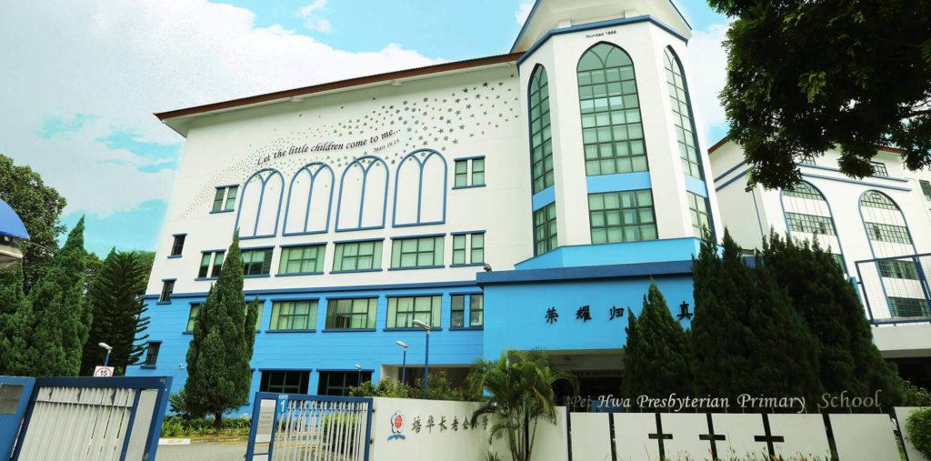 linq-at-beauty-world-freehold-condo-near-pei-hwa-presbyterian-primary-school-singapore