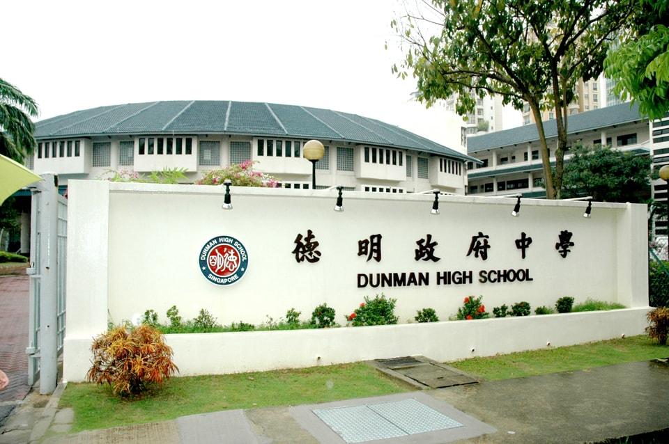 liv-@-mb-dunman-high-school-former-katong-park-towers-by-bukit-sembawang-singapore
